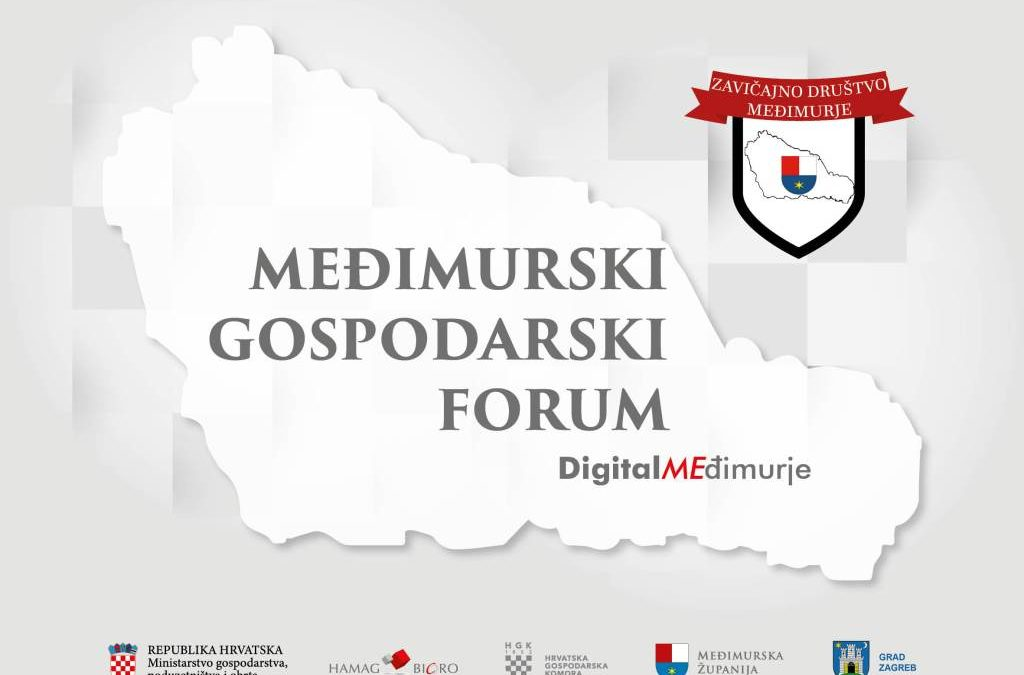 DigitalMeđimurje – Međimurski gospodarski forum
